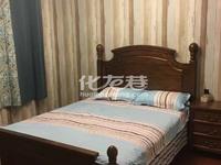 出售河枫御景3室2厅2卫126平米面议住宅