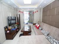 新桥滨江明珠城精装修两房家具家电全留采光好看中来电可谈速约