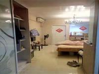 天宁区京城豪苑1室1厅1卫1厨1阳台