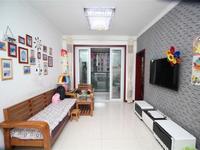 滨江明珠城好楼层,前排间距大,2室2厅1厨1卫88平出售