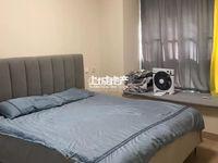 琅樾龙洲附近 2室精装 品质小区 超高性价 房东换大房诚售!