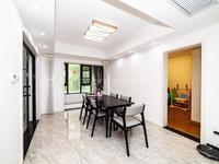 新北区恐龙园旁世茂香槟湖 东区 3室2厅2卫自住装修改3房了
