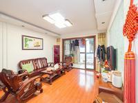 新上尚东区一期精装三房 南北通透 房东诚心出售 可约看房
