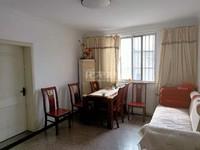 花东三村3室2厅1卫满五采光好成熟社区交通便利