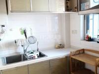 怀小清潭,德馨花园旁,常宁公寓精装修2室1厅,户型方正,楼层3楼哟,欢迎看房。