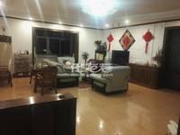 出售康宁苑平层4室2厅2卫180平米233万住宅