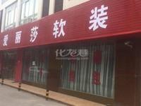 出租湖塘纺织城200平米11000元/月商铺