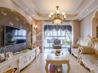 莱蒙城旁、花园街地铁口品牌精装婚房三居室、户型好、全天采光、业主诚意急售