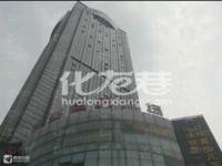 出售嘉业国贸大厦204平米面议写字楼