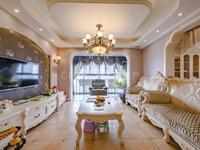 新出漂亮房子!花园街地铁口莱蒙城旁 凯尔锋度 精装三室南北通透全天采光满两年省税