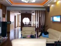 出售邹区青泉新村3室2厅2卫167平米165万住宅,优惠出