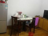 出售翠竹新村2室1厅1卫67.2平米73万住宅
