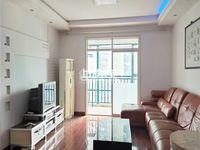 觅小 田家炳,吾悦旁,田家炳精装修3室2厅,122平260万,性价比高啊。