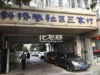 出售局小实验房三家村2室1厅1卫62平米230万住宅