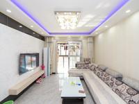 西阆苑小3房精装,品牌家具家电,满二,好楼层,拎包住