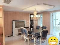 出售华亭苑3室2厅2卫164平米260万住宅