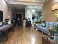 青山湾南区 博小北郊2室2厅新中式装修可做三房楼层采光好