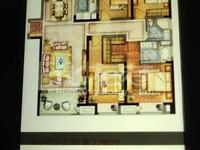 红星国际广场.4房2厅.毛坯.现售