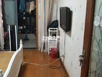 香江华庭三房精装修拎包即住欢迎来电