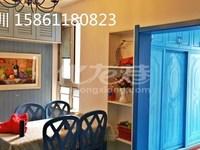 水岸花语 精装两房小户型 地中海风格