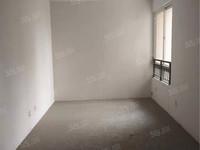 银河湾第 一城毛坯3房不靠铁路随时看房 楼层中间 房东诚售