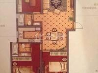 出售凯悦中心3室2厅2卫132.26平米264.5万住宅