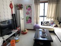 新天地公园旁阳湖名城精装两房92平133万满二三开间朝南得房率高实验小学看房方便