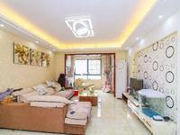 此房精装修,好楼层,采光好,业主诚心出卖换房