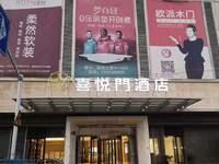 市中心单价只要5999买到赚到电梯直达地铁站九洲新世界旁边华海花园兰陵小学