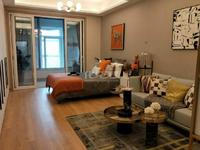 钟楼区广化桥畔 运河天地中心领寓公寓 付五成 层高3.4米