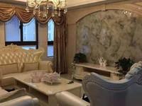 星河国际旁 紫金城3室2厅2卫豪华装修 边户南北通透随时看房