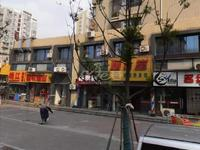 清凉新村对面和平美景沿街商铺光华路菜场新城逸境园和平国际天宁成熟地段可自营可出租