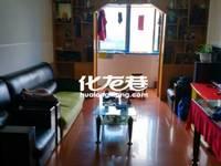 出售新北区龙虎塘商城3室1厅1卫112.35平米85万住宅