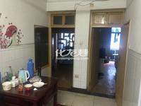 地铁商圈旁出售红梅新村3室1厅1卫65平米75万住宅
