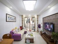 新龙花苑 东区 精装温馨两居室超干净整洁,房东急租,值得你入住的房子