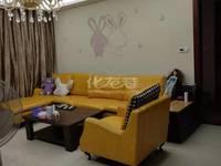 出租城置御水华庭3室2厅2卫137平米3500元/月住宅