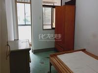 出售 清潭五村续建 2楼两房朝南 南北阳台 无遮挡采光好 客厅大房间大