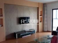 出租湖塘御城3室2厅2卫140平米2800元/月住宅