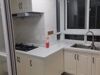 滨江明珠城 东区 中等装修2室 , 位置好,期待您的入住