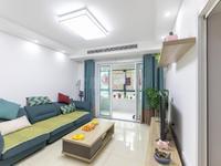 地 铁口凯尔枫尚 比邻青枫公园 精装2房 全天采光 房东换房 诚心价格可谈