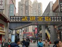 武进万达广场金街一拖二商铺,人流稳定,可贷款直签