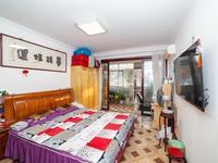 新出红梅新村 精装两室 价格真实 看房方便 急售可小刀
