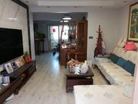 荆川里续建小区131平精装3室2厅教科院附小清潭中学