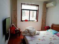 三室一厅 精装修 元丰桥 椿桂坊旁 欢迎看房