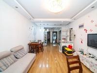 低总价优资好房 推见景秀世家南北通精装大2房,房东诚售好看房