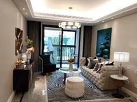 新城悦隽公馆104平,单价1.6万起,三房精装带地暖交付