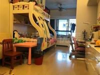 京城豪苑一室 精装 价格真实 急售 全款285 随时看房