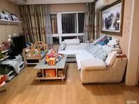 兰陵尚品九州新家园精装修 中间楼层 113平180万