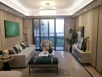 DT口旁的三室两厅两卫,新装修未住过,看房方便,房东诚心出售