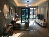 新房碧桂园再次打造新龙板块住宅 碧玥生辉时代和鸣家住园林